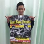 プロボクサー 大石剛志選手