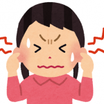 鍼灸総合治療(耳鳴り、難聴の鍼灸治療)in寺塚はりきゅう整骨院