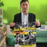 Fukuokaボクシングジム 越本 隆志さん 来院