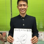 Jリーグ ガンバ大阪 高江 麗央選手 来院!
