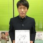 Jリーグ 鹿島アントラーズ 小田逸稀選手 来院
