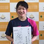 女子バレーボール デンソー 石橋 桃子選手
