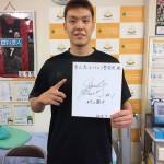 Bリーグ 広島ドラゴンフライズ 村上 駿斗選手