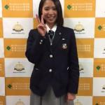 ホッケーU-18日本代表 山崎三和選手