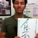 水泳 ロンドン五輪 日本代表 石橋千彰選手