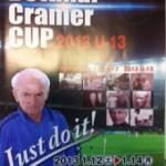 デットマール・クラマーカップ 2013U-13