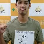 ハンドボール日本代表 部井久アダム勇樹選手