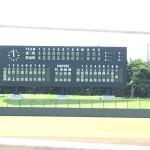 福岡地区高等学校新人野球大会 3回戦 トレーナーサポート