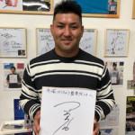 コカ・コーラ レッドスパークス 築城 昌拓選手来院