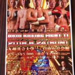Orio Boxing Fight