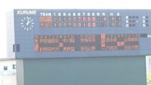 野球部秋季2018-6