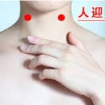 喘息に対する鍼灸治療