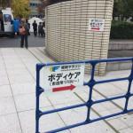 福岡マラソン2018 トレーナー活動