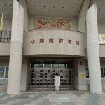 第144回 九州地区高等学校野球 福岡大会3回戦 トレーナーサポート