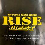 RISE WEST ZERO 応急救護 トレーナーサポート