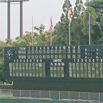 第101回全国高等学校野球選手権 福岡大会 2回戦トレーナーサポート