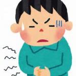 鍼灸総合治療(下痢の鍼灸治療)in寺塚はりきゅう整骨院