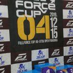 FULL FORCE CUP04 トレーナーサポート