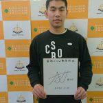 福岡第一高校 小川麻斗選手
