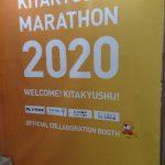 北九州マラソン2020トレーナーサポート