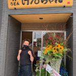FUKUOKAボクシングジム 大庭健司さんの肉うどん屋さんオープン