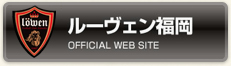 服部浩紀 サッカースクール通信(福岡のキッズ、小学生サッカースクール)